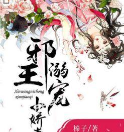 如何在江苏申请小说等作品的著作权