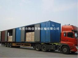 货车司机如何使用货运APP