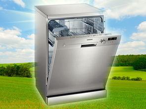西门子洗碗机价格介绍 西门子洗碗机价格表