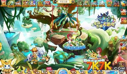 苍灵御天-挑战天蛮王分为3个阶段:苍木干叶、森罗万象、战绝八荒.完成这3个...