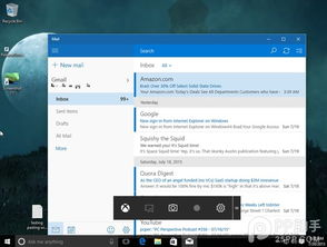 Windows10怎么安装,Windows10安装教程