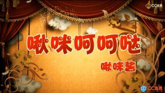 中国人的名字在英文中的写法中文名与英文名区别