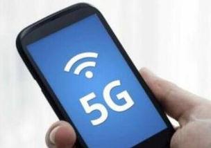 5G流量单价不高于4G 中国移动发布首批5G手机7月底上市