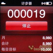 触控音乐新玩法 iPod nano6评测