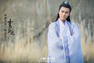 青云志 第二季陆雪琪结局是什么 死了吗 青云志 第二季分集剧情介绍
