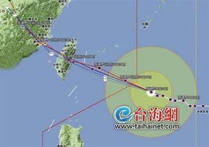 苏那罗的圣塔-台海网(微博)8月7日讯 今年的第13号强台风