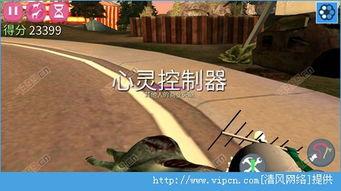 模拟僵尸山羊心灵控制器怎么做 模拟僵尸山羊心灵控制器有什么用