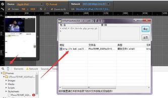m3u8视频合并工具 m3u8视频下载合并工具下载 V1.0免费版