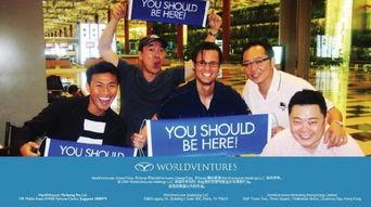 亿界之主-Rovia在2011年超越了全球著名旅游网站TripAdvisor.com赢取旅游业著...