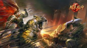 的率领下,击溃虫族和魔族的联盟大军,入驻泰坦城.几经战火洗礼的...
