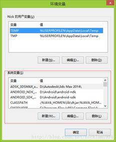/1miI79Bq 密码: hk3y   破解补丁使用方法:   2.系统环境部署   右键