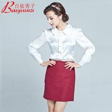 韩版女装 一步裙