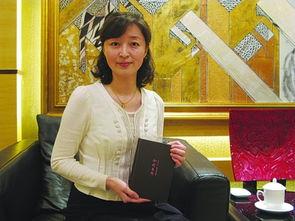 女主播出书谈南京历史