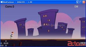 Cocos2d X游戏 JS到C 移植6 Running This Way