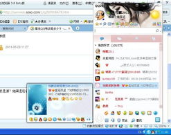 一个QQ邮箱怎样代收(代发)其他邮箱邮件