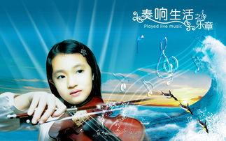 小提琴折纸教程
