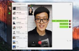 微信 for Mac 微信Mac版下载 即时聊天通讯 v2.2 官方最新版