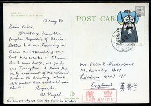 从中国寄明信片到意大利米兰,格式怎么写
