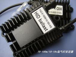 BQ 70 100W HID conversion kit
