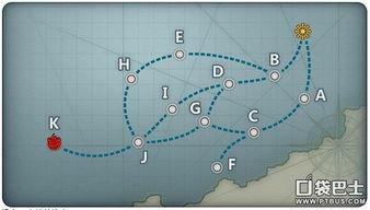 此图带路需要DD(驱逐舰),所以推荐提督在攻略此图之前练几个级...
