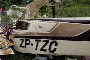 ...飞机坠毁 载有200公斤大麻