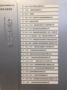 湖北新11选5技巧 啊彩网
