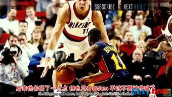 励志典范 NBA历史上10大最矮的球星