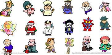 8027漫画-卡通动漫人物图片