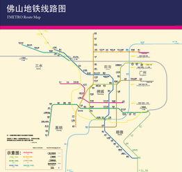 中山站或接广州地铁18号线 附线路图 北站侧重