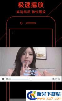 ...oquene,tv少女直播下载 sexoquene,tv少女中文破解版安卓版 1.0 极光...