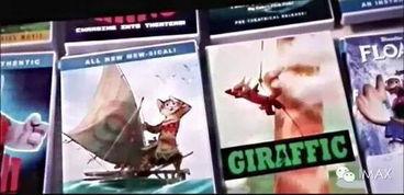电影 疯狂动物城 豆瓣影评高达9.5 隐藏的致敬彩蛋分析要逆天了