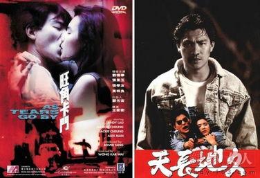 韩国公认的香港第一美男哦 位置应该相当于张东健和现在的金秀贤了吧...