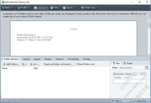 文件目录表生成工具 Folder2List v3.12.3 官方版