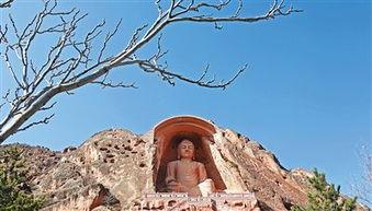 宁夏敦煌须弥山 不是佛教世界。