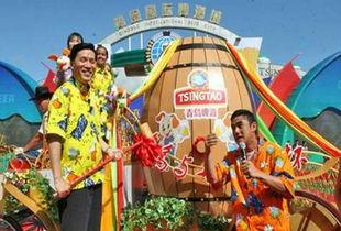 2012-青岛啤酒节攻略