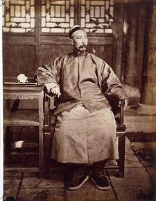大清帝国危急时刻 1880年,抗俄还是抗日