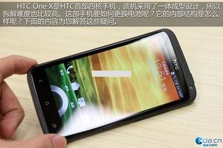 HTC ONE X 拆机图解