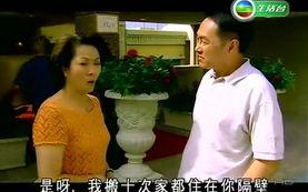 ...很喜欢的TVB边缘作品 富豪海湾非凡情缘 之 一家一爱情故事