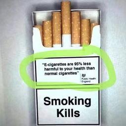 英国政府在万宝路香烟包装盒上大力推广电子烟