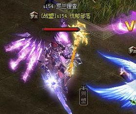 心魔重生之蝴蝶效应-...魔剑士双手武器效果展示