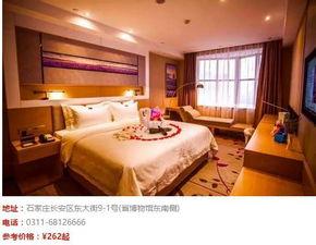 石家庄情趣主题酒店一览,18岁以下禁入,转需 附订房电话