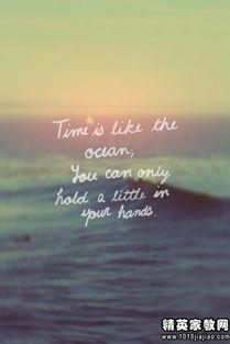 关于生活的句子