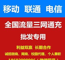 ...流量充值卡 全国流量通充 中国移动联通电信流量 叠的详细产品价格...