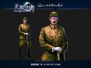 ...:《无限世界》末法军团中的日本军曹-让我们的游戏比他们更好玩 ...