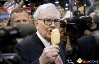 巴菲特 想拥有苹果公司100 的股份 现在只有5