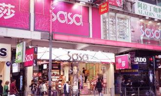 市场——香港及澳门市场的糟糕表... 莎莎国际集团在其他市场(包括中...