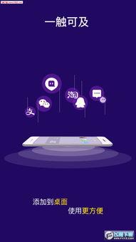 OPPO手机微信多开器免费下载 OPPO手机微信多开器1.3.0下载 飞翔...