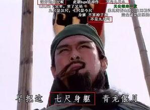 百度网盘宅男资源,这些弹幕,让我看到了中国影视崛起的希望