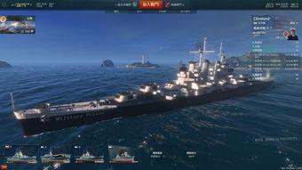 战舰少女R如何获得改造核心