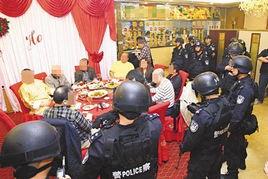 黑社会网名-香港14名黑帮大佬深圳聚会被带走通宵问话